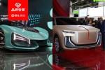 红旗两款新能源车型概念车 正式亮相法兰克福车展