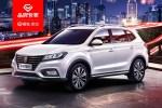 荣威RX5新增车型正式上市 官方售价为13.88万元