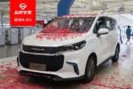 上汽MAXUS EUNIQ 5正式下线 定位纯电MPV/16.98万起售