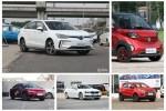 9月新能源汽车销量解读 同比下滑34.2%/现金优惠全都有