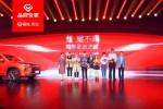 星途LX交车仪式点亮上海 歌手助阵打造音乐盛典