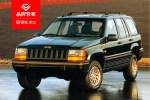 Jeep大切诺基:我的前半生 开创全尺寸豪华SUV的定义