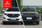 30万能落地的大7座SUV  除了汉兰达还有哪些高性价比选择?