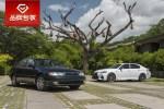不负运动之名,GS车型新老对比——雷克萨斯的传承与进化(三)