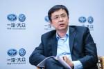 孙惠斌将任一汽大众奥迪销售事业部执行副总经理 | 汽车产经