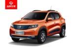 补贴后7.38万起/推2款车型 微型纯电SUV东风风光E1开启预售