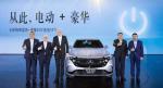 张焱:奔驰的初心,都藏在全新EQC纯电SUV里丨汽车产经
