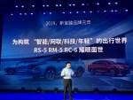 半岁的新宝骏,中国品牌冲高的另一种范式?丨汽车产经