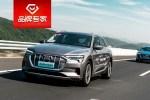 奥迪纯电动SUV旗舰奥迪e-tron发布上市 售价69.28万元起