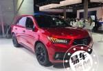 2019洛杉矶车展:讴歌推出MDX高性能车型MDX PMC Edition