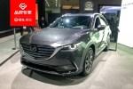 2019洛杉矶车展:马自达新款CX-9亮相 配置提升/后排独立座椅