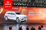 2019广州车展:奔驰GLS SUV公布售价103.8万元起