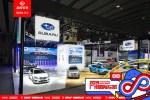 斯巴鲁携强大阵容亮相广州车展,全线产品售后升级