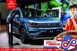 2019广州车展:新款途岳售16.58万元起 将新增豪华版Plus车型