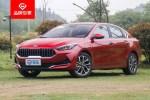 起亚K3加推2款特别版车型 售11.98万元/享
