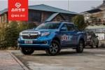 新增日产2.3T柴油发动机 新款锐骐6国六版售价9.18-12.18万元