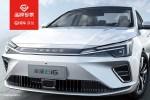 上汽荣威首款纯电轿车Ei6渲染图曝光 续航600公里