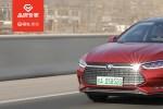 从北京到海南 穿越四季长途测试比亚迪秦Pro EV