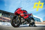 征战赛事,助推文化,宝马摩托车与中国公路摩托车赛车队合作