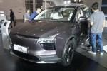 2020海口国际新能源车展:爱驰U5正式亮相
