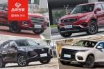春节易荐之选它成为全村的骄傲 15万内最值得买的6款自主SUV