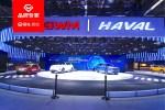 长城汽车宣布正式进军印度市场 多款重磅车型亮相德里车展