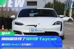 比尔·盖茨选择了保时捷Taycan 但特斯拉Model S它不香吗?