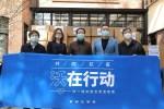 第三轮捐助 沃尔沃再捐100万元用于上海抗疫一线人员