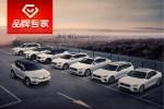 中国市场暴跌81.5% 沃尔沃汽车公布2月全球销量