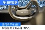 采用扁平化设计/与潮流接轨 解析起亚全新品牌LOGO