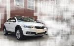 观致3 SUV参数及油耗曝光 广州车展首发