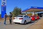 全新科鲁兹全系油耗测试 1.4T省油跑得快
