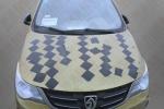 宝骏730 AMT版车型曝光 2015年一季度上市