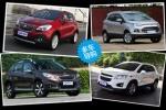 小型SUV性价比之争 20万可购合资SUV推荐
