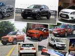 2014年内有望上市小型SUV展望 日韩唱主角