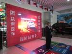 众泰T600旗舰型新车到店 可接受预订