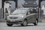 开瑞K50将于1月27日上市 预售价5万元起