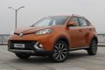 MG GS将于2月2日公布中文名 或4月上市