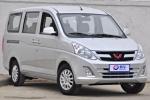五菱宏光V正式上市 售4.28万-5.18万元