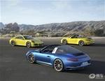 保时捷911六款新车型售140.6万-175.5万元