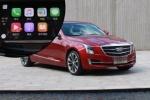 初尝CarPlay 体验新款ATS-L车载互联系统