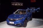 观致5 SUV正式发布 预售价15万-22万元