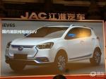 江淮iEV6S亮相广州车展 或2016年4月上市