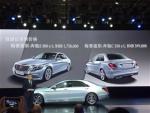 奔驰C350eL广州车展正式上市 售59.9万元