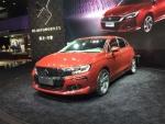 DS 4S广州车展全球首发 或于2016年上市