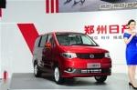 郑州日产新款帅客售6.88万-9.18万元