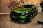 奔驰新款A级上市 售价23.4万-36万元