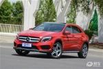 奔驰新款GLA上市 售26.98万-39.80万元