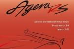 科尼赛克Agera RS将亮相日内瓦车展