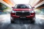 广汽丰田全新汉兰达 做更好的大7座SUV